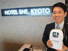 HOTEL SHE, KYOTO (ホテルシー京都) 様