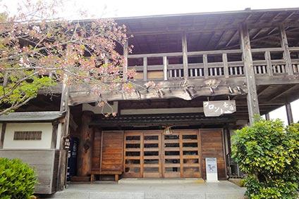 伊勢志摩 旅館 檜扇荘 様